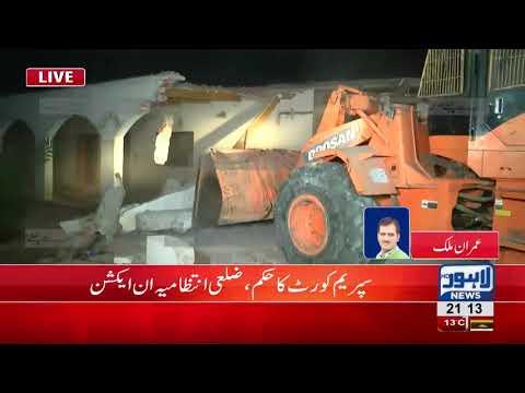 Demolition at Khokhar Palace kick offs on Supreme court's order