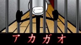赤い顔と恐怖の鬼ごっこ -アカガオ- 【実況】