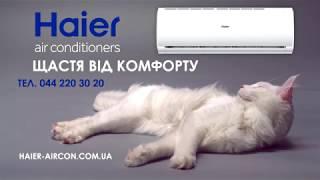 Кондиционеры Haier Tibio(, 2018-05-18T15:51:27.000Z)