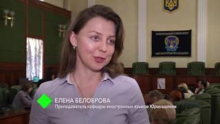 видео Работа со знанием английского языка в Барнауле