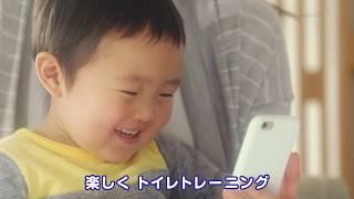 トレパンマン アプリ: ムーニーちゃんとトイトレ 男の子篇