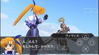 Nanoha The Gears of Destiny: Story Mode Sequence 8
