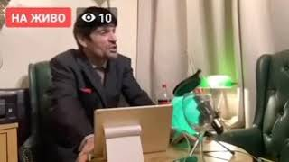 Бранко Иванов и приятеля му. Заплаха за убийство на Бойко Борисов
