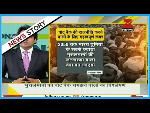 DNA: When will political parties stop perceiving the Muslim minority as a 'vote bank'?