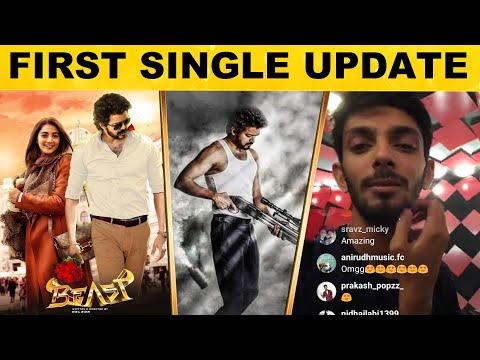 Beast-ன் First Single குறித்து கசிந்த புதிய தகவல் - மகிழ்ச்சியில் ரசிகர்கள்! | Thalapathy Vijay