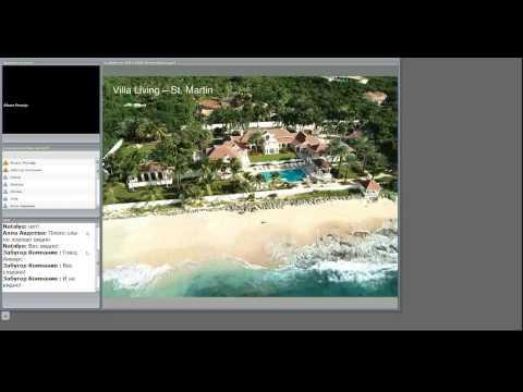 Презентация Карибского бассейна Мартиника, Гваделупа, Сен Мартен и Сен Барт