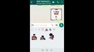 How to make your own WhatsApp sticker 100% working
