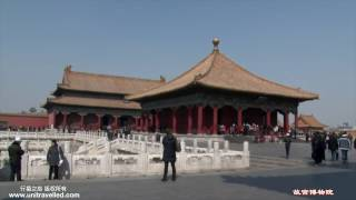 The Forbidden City | China(故宫博物院)