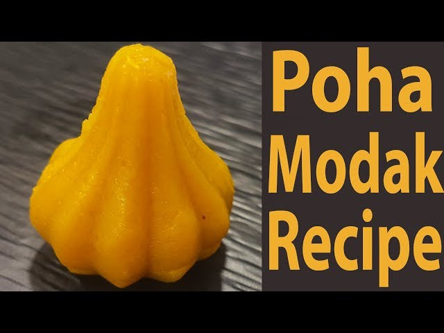 Poha Modak Ganesh Chaturthi Special Recipe In Hindi ???? ?? ????