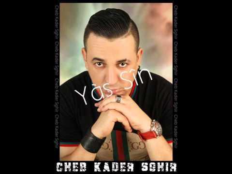 Cheb Kader Sghir  2015   Fi Dar Chraa