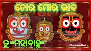 Tora Mora Bhaba Status Video | Odia Bhajan Ranka-Ratana | Odia Unique