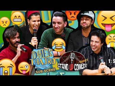 Dhek Thajro Sur Scène !! | أول جوك شالانج على خشبة المسرح في المغرب الموووت ديال الضحك مع الجمهور