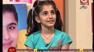 بنت فارسية من افغانستان تسب ديمة بشار