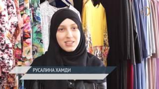 Мусульманская мода привлекает всех женщин Кубани