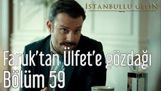 İstanbullu Gelin 59. Bölüm - Faruk'tan Ülfet'e Gözdağı