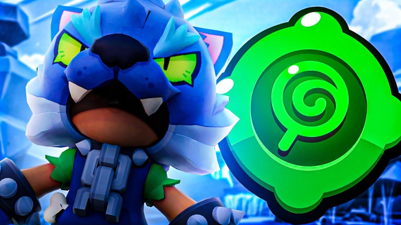 New Leon Gadget is...