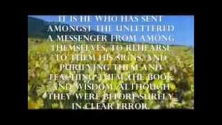 surah al Jumah by Sheikh Mishary Rashed Alafasy