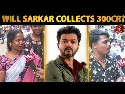 Will Sarkar Clock 300 Crores? Here Is Your Answer! Vijay   AR Murugadoss