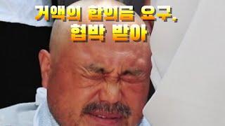 가수 김흥국, 오토바이 치고 뺑소니 혐의
