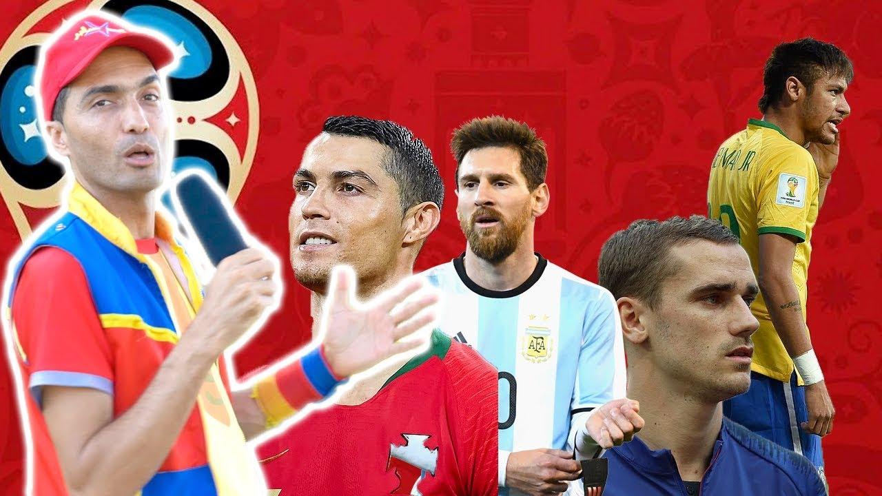 عمو صابر ونجوم كأس العالم 2018 - amo saber and the world cup 2018 stars