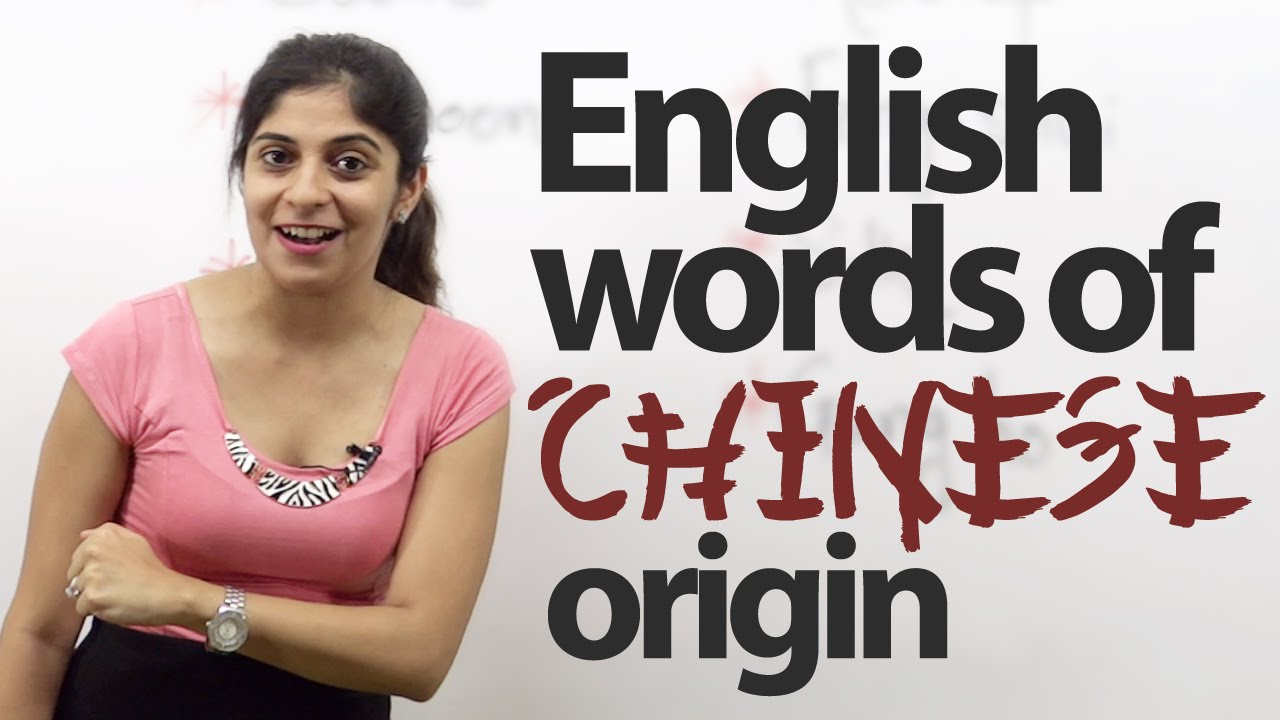 English Words Borrowed From Chinese - English Vocabulary -8152