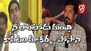 Posani Krishna Murali Sensational Comments On Nandi Awards   Full Speech   #99TV