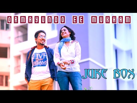 Ormayundo Ee Mukham | All Songs Jukebox | Vineet Sreenivasan | Namitha Pramod