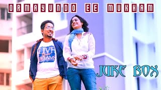 All Songs Jukebox- Ormayundo Ee Mukham | Vineet Sreenivasan| Namitha Pramod| Full Song HD Audio