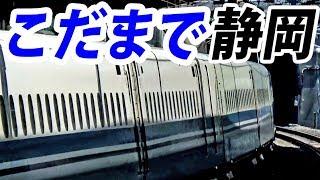 静岡県内の特急 べんりなこだま号【201805咲弥2】