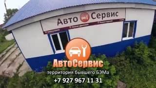 видео Автосервис круглосуточно: техническое обслуживание. ТО. Авто сервис работает 24 часа.