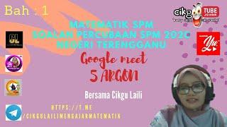 Soalan Percubaan Matematik | SPM 2020 | Negeri Terengganu No1-5