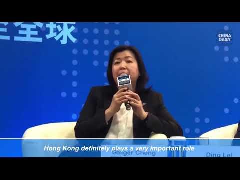 20180116 AFF: Guangdong-Hong Kong-Macao Bay Area: Prospects for Hong Kong