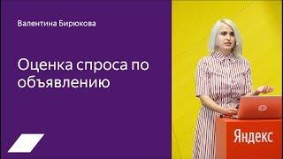 Kaggle Avito Demand Prediction  - Valentina Biryukova