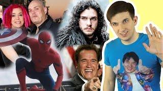 Человек паук, Вачовски, Джон Сноу, Шварценеггер - Новости кино