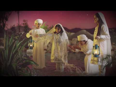 Ramadan Ident Oman TV هوية رمضان