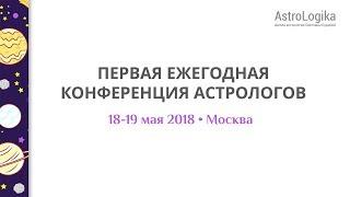 Арсланбек Кененбаев «Как использовать законы кармы и кармический менеджмент для достижения целей»