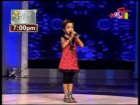 Ranita Singing Star Video 1