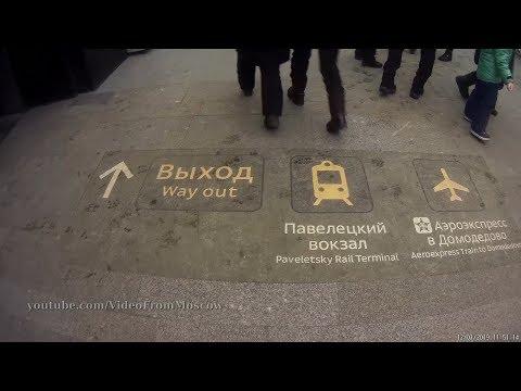 Выход к Павелецкому вокзалу из метро Павелецкая // 12 января 2019