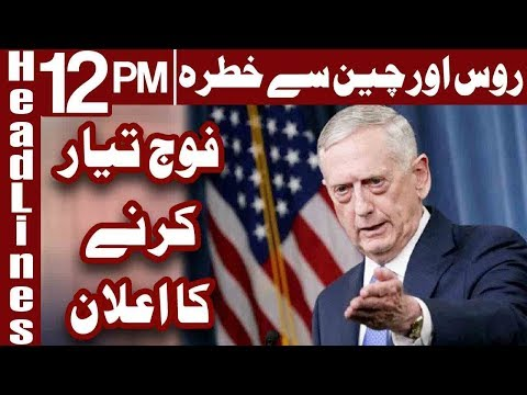 Is Russia & China Planning To Attack America? - Headlines 12 PM - 20 January 2018 - Express News