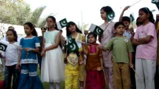 23 March Pak Embassy Abu Dhabi