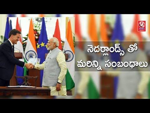 PM Narendra Modi Meets Netherlands PM Mark Rutte in New Delhi | V6 News