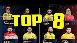 TOP 8 ARMWRESTLING ALL MATCHES