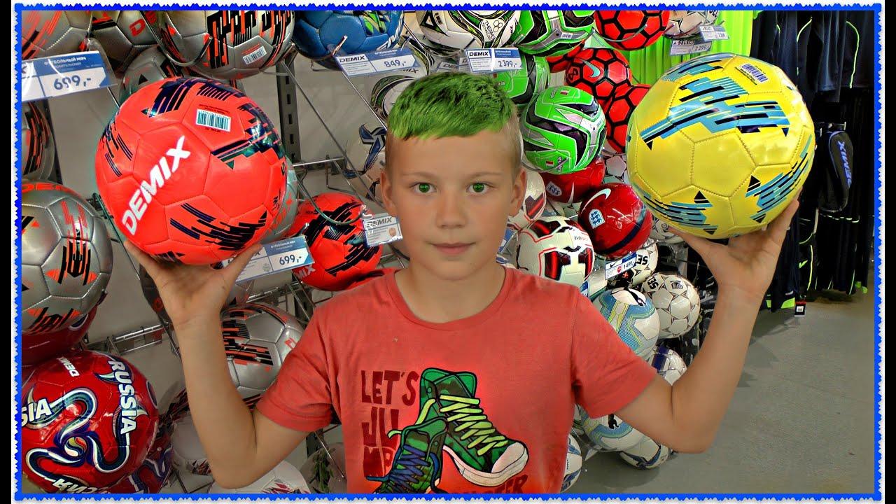 Купить мяч для футбола или футзала в интернет-магазине футбольная точка, большой выбор мячей для игроков всех уровней, заказать футбольний мяч.
