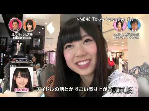 【HD】スター姫さがし太郎...