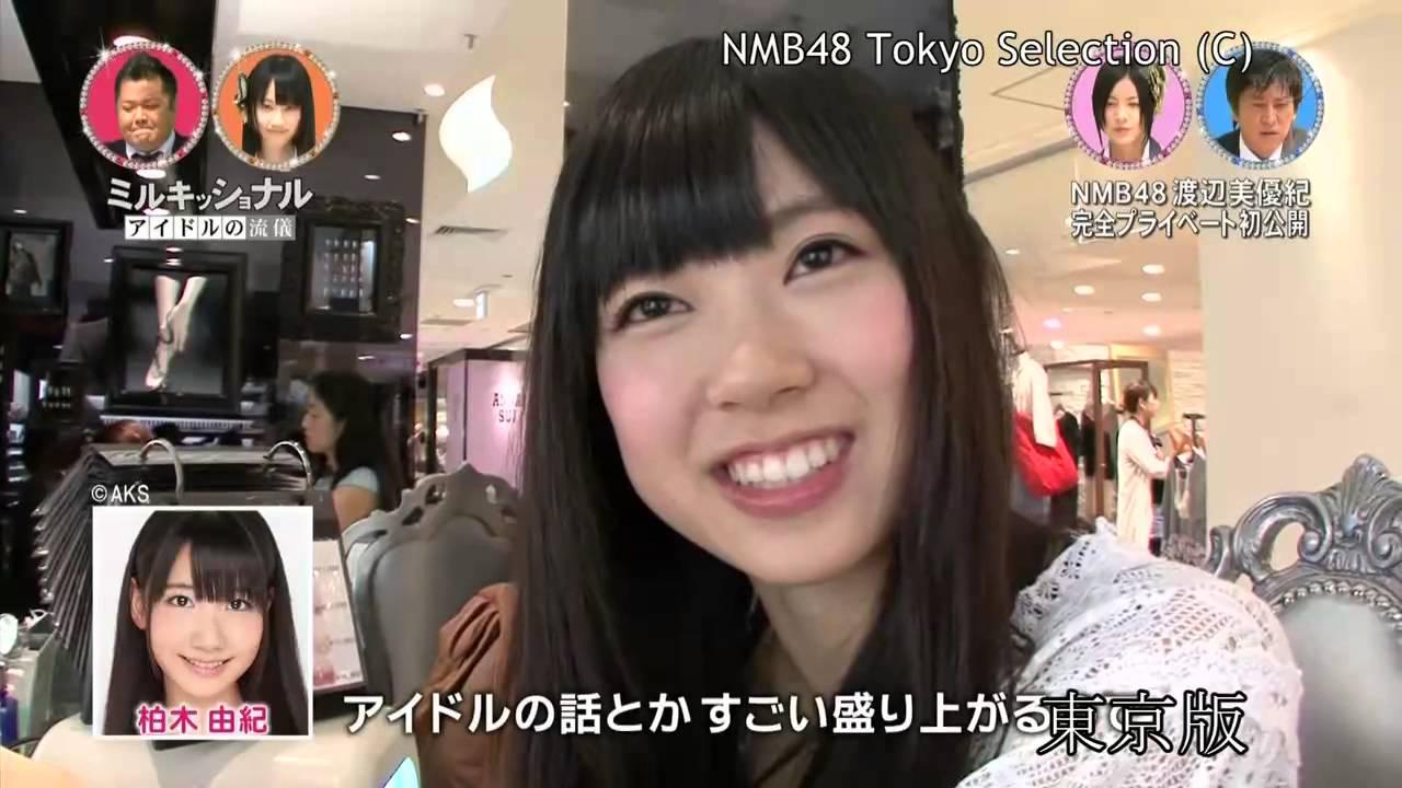 HD】スター姫さがし太郎 #43(2/...