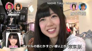 43 2011.07.16 ON AIR (東京) (1/2) http://www.youtube.com/watch?v=...