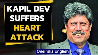 Kapil Dev suffers heart attack, undergoes angioplasty surgery at Delhi hospital | Oneindia News