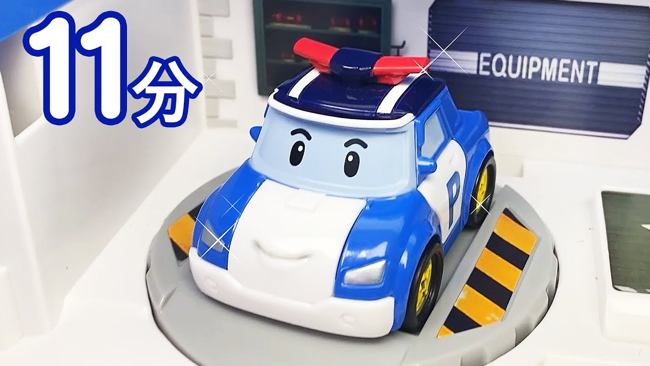 变形警车珀利玩具游戏│救援指挥中心总部│变形警车珀利TV 中文