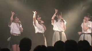 ReLIeF 1周年記念のラスト解放 2019/07/14 新グループ「かんたんふ」お披露目 @渋谷VISION