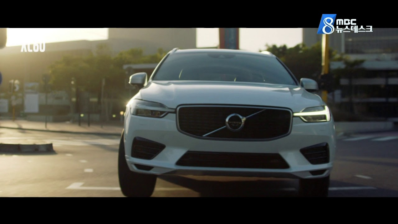 Volvo Xc60 2018 Commercial Korea Youtube